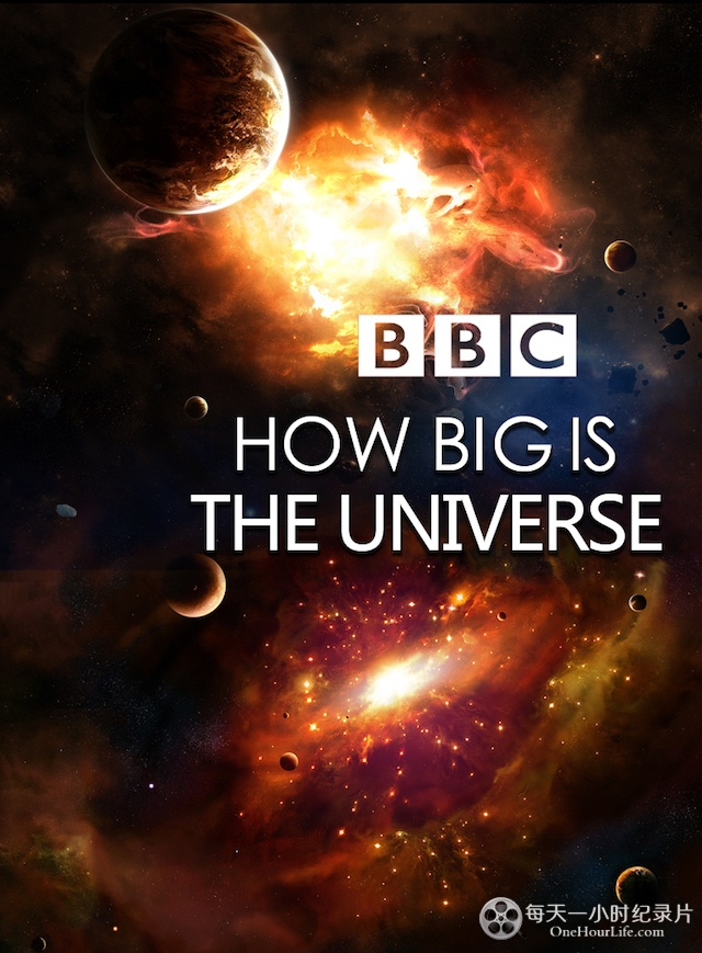BBC《地平线系列:宇宙何其大 How Big is the Universe?》